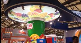 上海展台设计搭建公司|上海五星体育在线高清直播公司|南京展览公司|上海展会公司