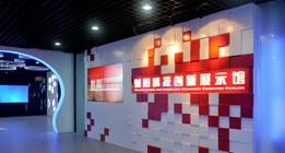 博物馆设计|规划馆设计|科普馆设计|企业展示馆设计|盐城展厅设计