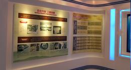 上海博物馆设计|规划馆设计|科普馆设计|企业展示馆设计|展厅设计