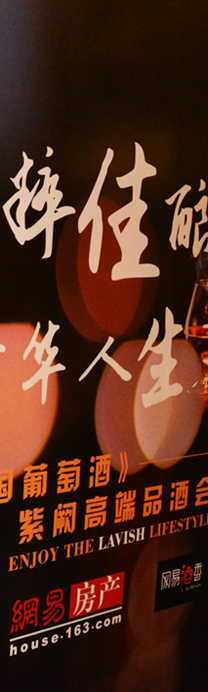 酒会策划公司、会所开业庆典公司